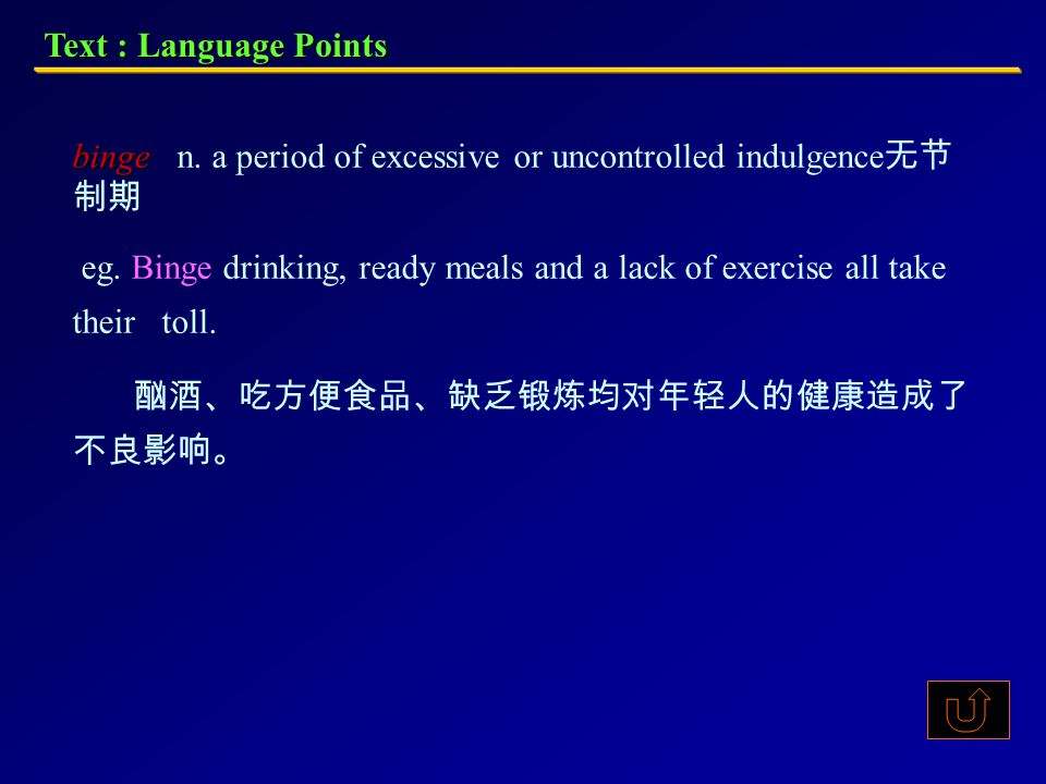 Text : Language Points speculatorn. one that speculates 投机者 speculator n.