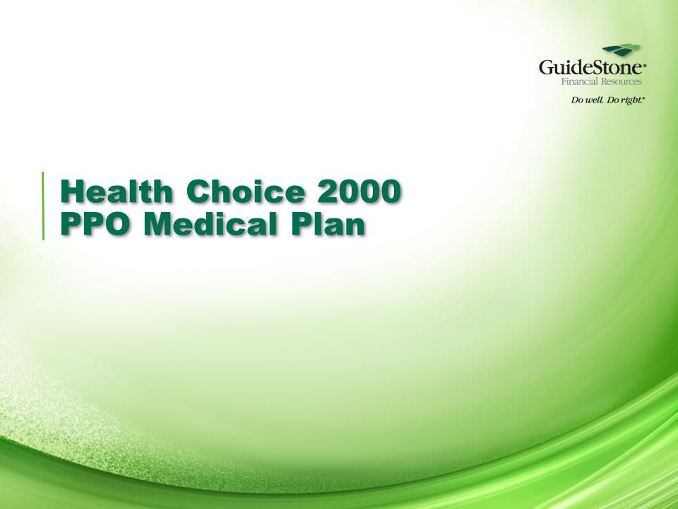 Health Choice 2000 Highmark BCBS National PPO Network