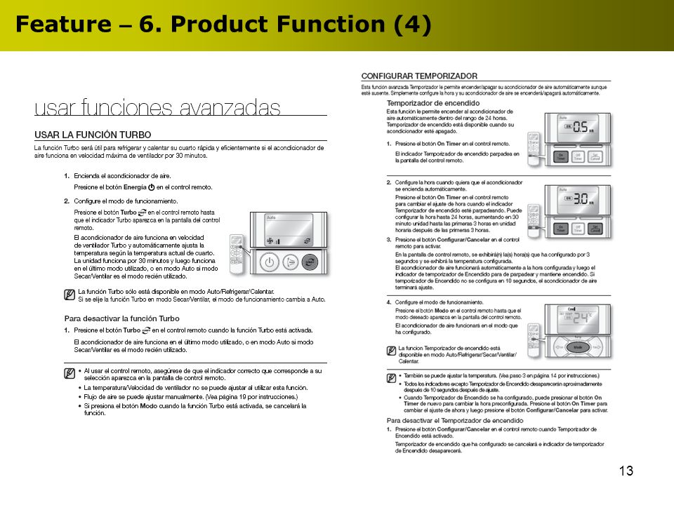 13 Feature – 6. Product Function (4)