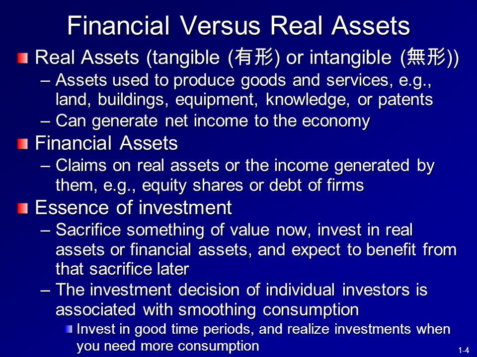 1-35 Assets$ Billion% TotalLiabilities and Net Worth$ Billion% Total Real assetsLiabilities Equipment and software4,10914.6% Bonds and mortgages5,32118.9% Real estate7,67627.2% Bank loans5381.9% Inventories1,8766.7% Other loans1,2274.4% Total real assets13,66148.5% Trade debt1,8636.6% Other4,55916.2% Financial assets Total liabilities13,50947.9% Deposits and cash1,0093.6% Marketable securities8993.2% Trade and consumer credit2,3888.5% Other10,23936.3% Total financial assets14,53551.5% TOTAL28,196100.0% Net worth14,68752.1% 28,196100.0% Balance Sheet of Nonfinancial U.S.