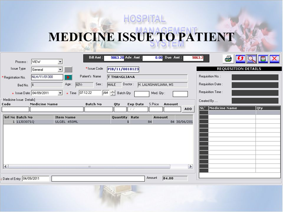 Medical Record Scanning