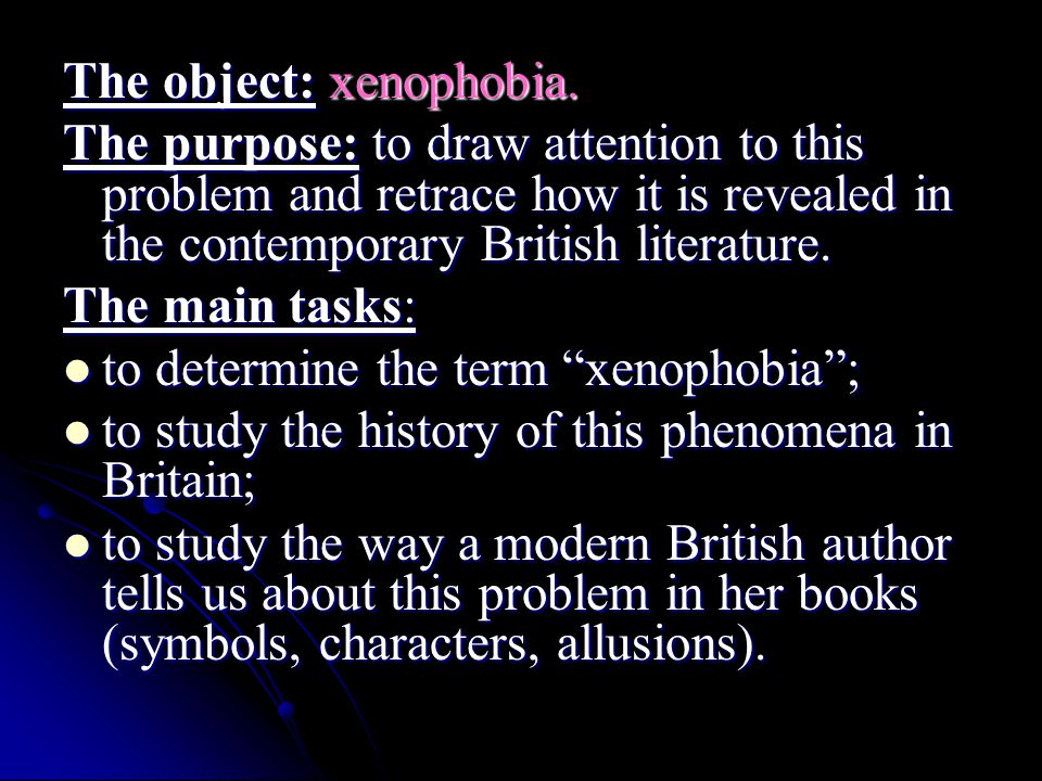 The object: xenophobia. The purpose: to draw attention to this problem and retrace how it is revealed in the contemporary British literature. The main