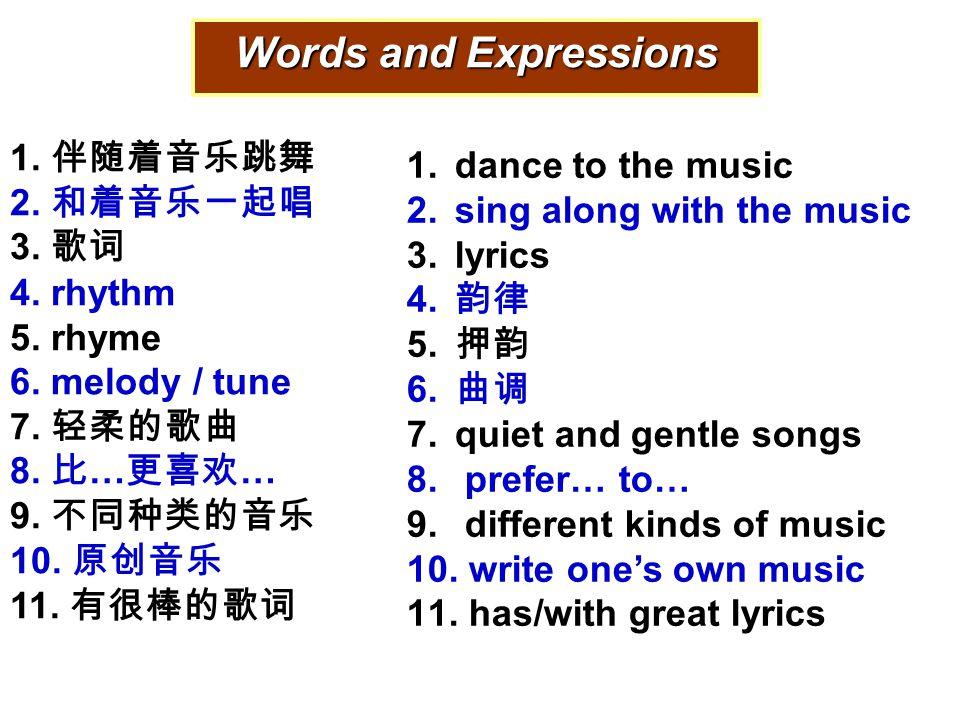 1. 伴随着音乐跳舞 2. 和着音乐一起唱 3. 歌词 4. rhythm 5. rhyme 6.