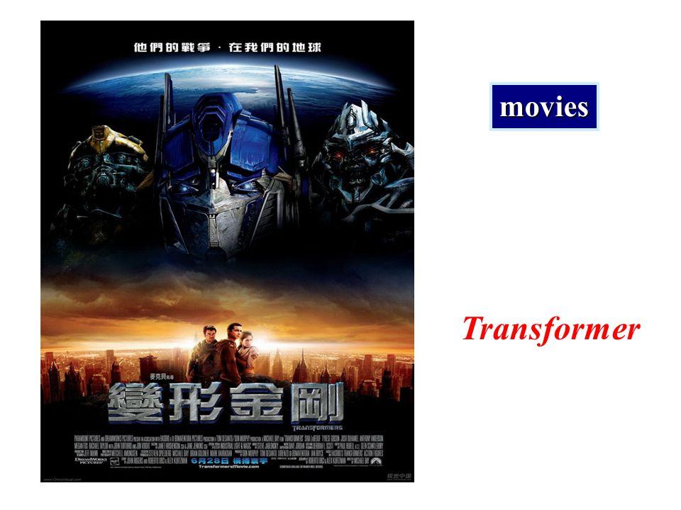 Transformer movies