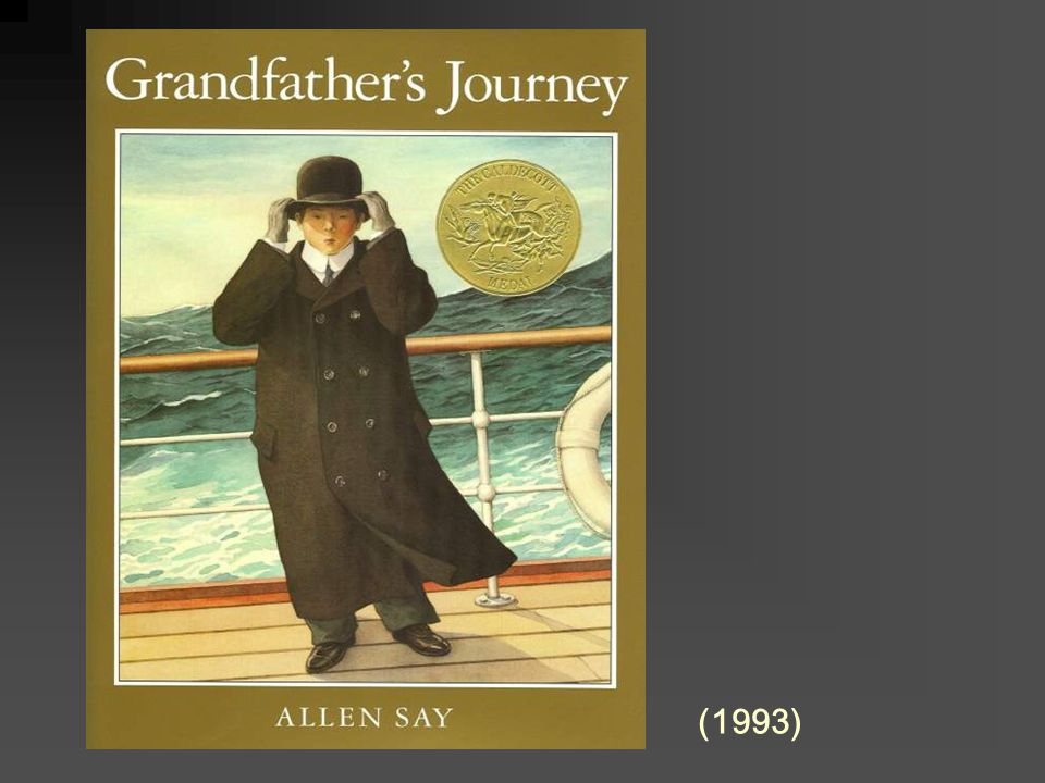 Grandfather's Journey by Allen Say (1993)