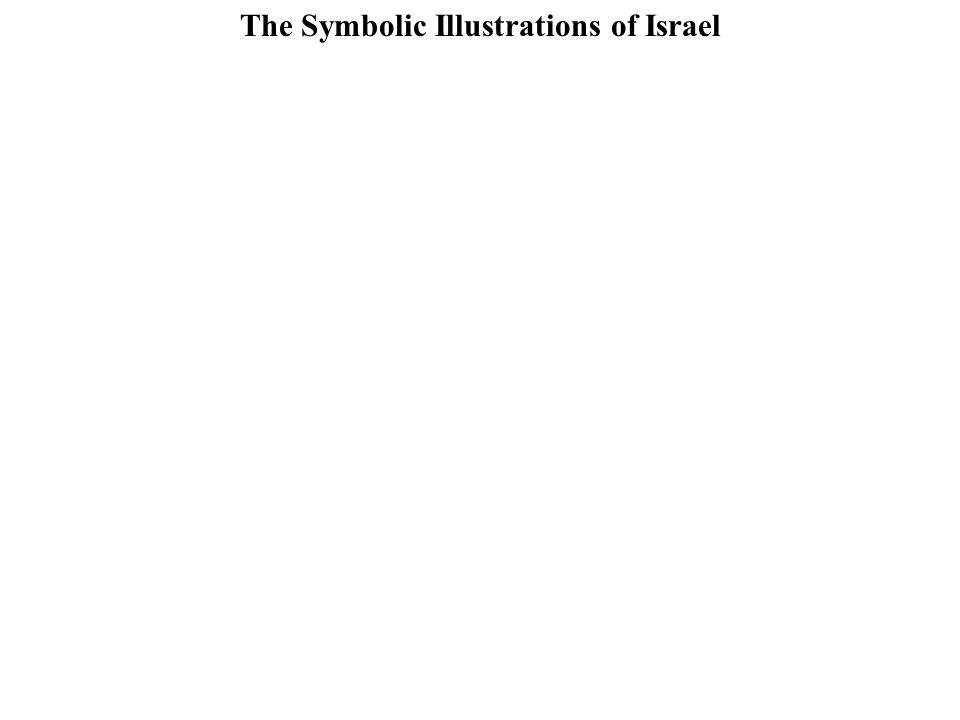 The Symbolic Illustrations of Israel