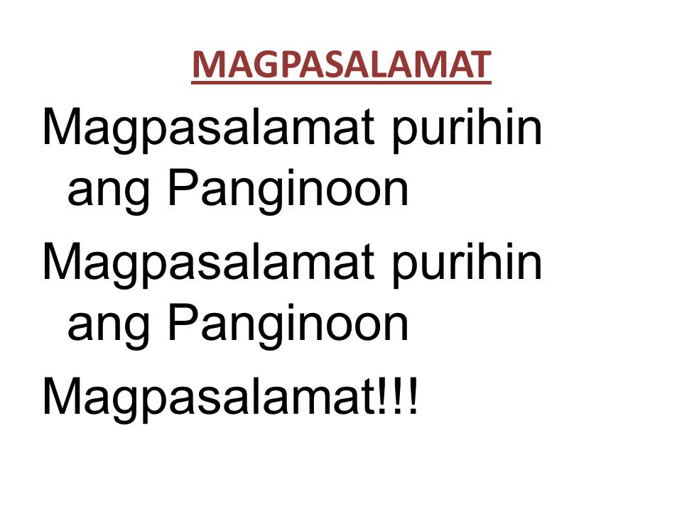 Magpasalamat purihin ang Panginoon Magpasalamat!!! MAGPASALAMAT
