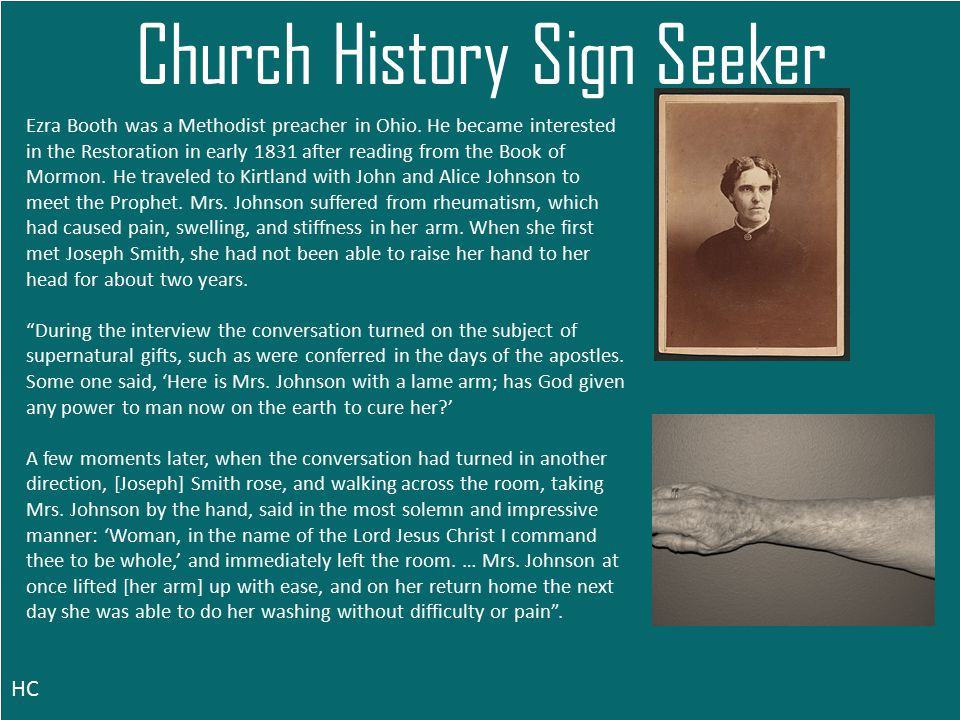 Church History Sign Seeker Ezra Booth was a Methodist preacher in Ohio.