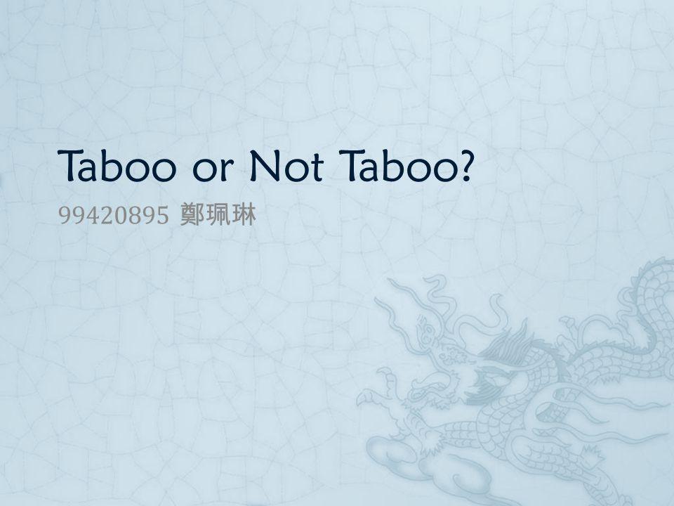 Taboo or Not Taboo 99420895 鄭珮琳