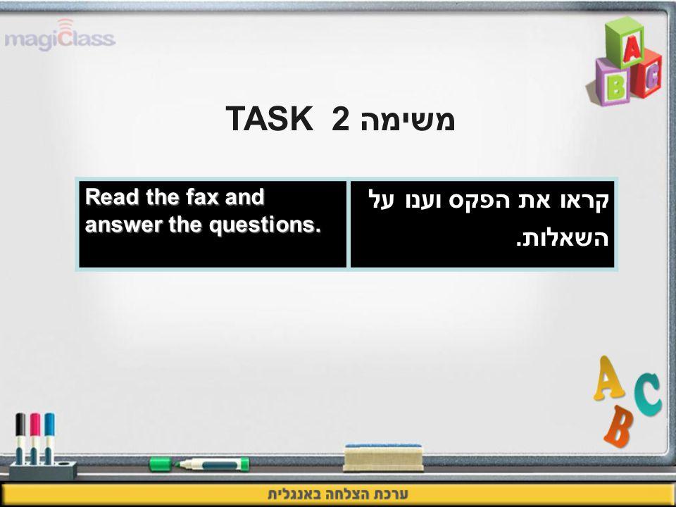 קראו את הפקס וענו על השאלות. Read the fax and answer the questions. משימה 2 TASK