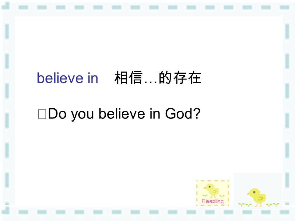 believe in 相信 … 的存在 ‧ Do you believe in God Reading
