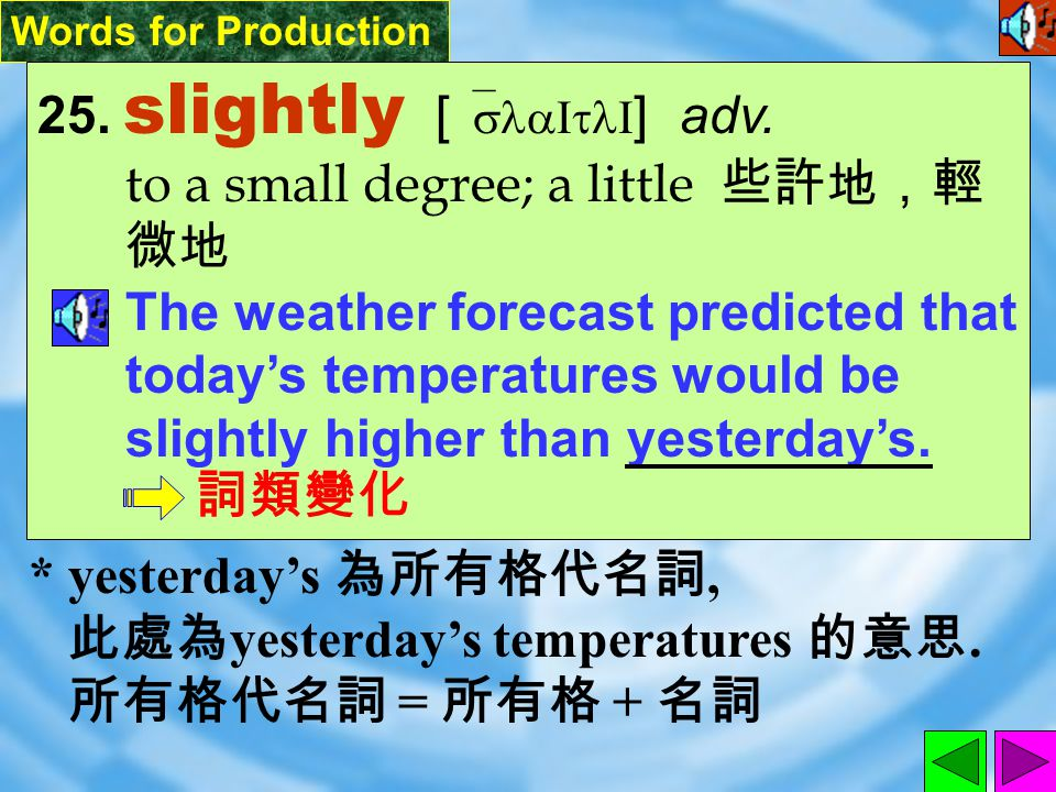 global [ `GlobL ] adj. 全球的 The greenhouse effect causes changes in global weather.