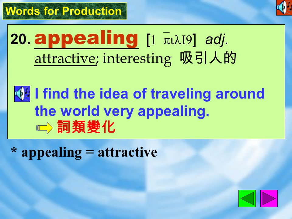 Words for Production 20.appealing [ 1`pilI9 ] adj.