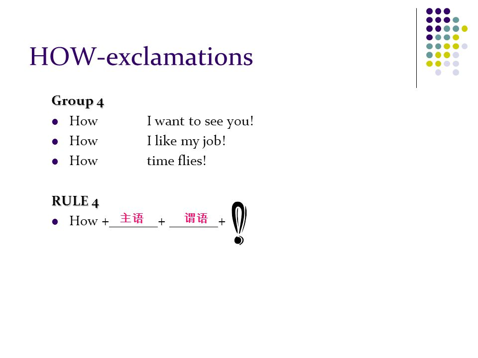 HOW-exclamations Group 4 How I want to see you. How I like my job.
