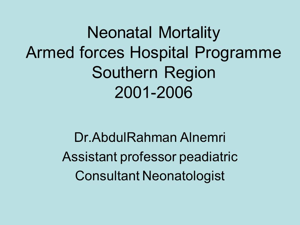 Mortality Rate in Near Term infants >1500gm B.WtTotalNo.