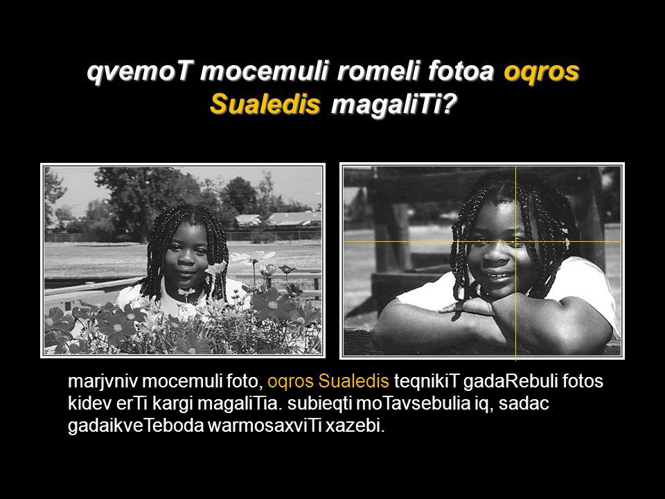 qvemoT mocemuli romeli fotoa oqros Sualedis magaliTi.