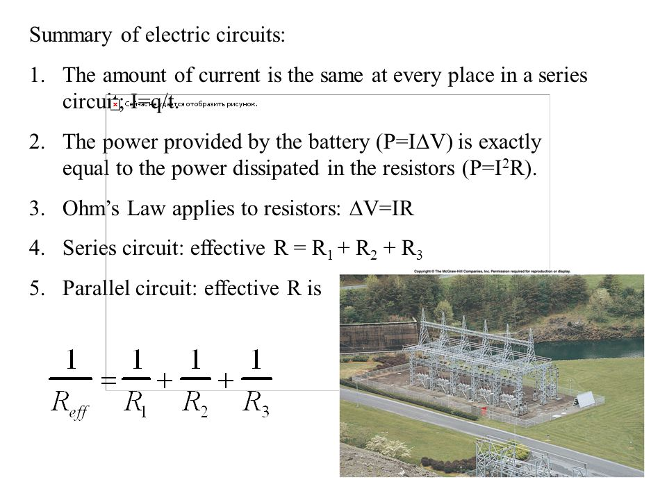 Summary of electric circuits: 1.The amount of current is the same at every place in a series circuit; I=q/t. 2.The power provided by the battery (P=I