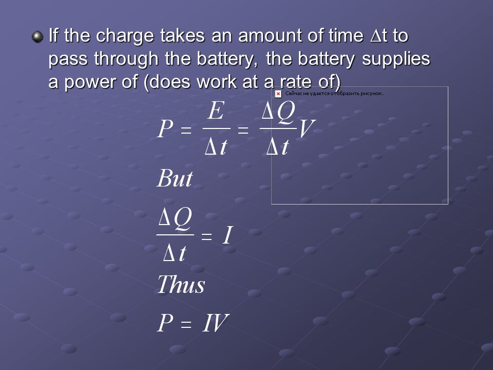 If the charge takes an amount of time  t to pass through the battery, the battery supplies a power of (does work at a rate of)