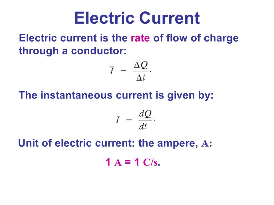 Electric circuit needs battery or generator to produce current – these are called sources of emf (Electromotive force).