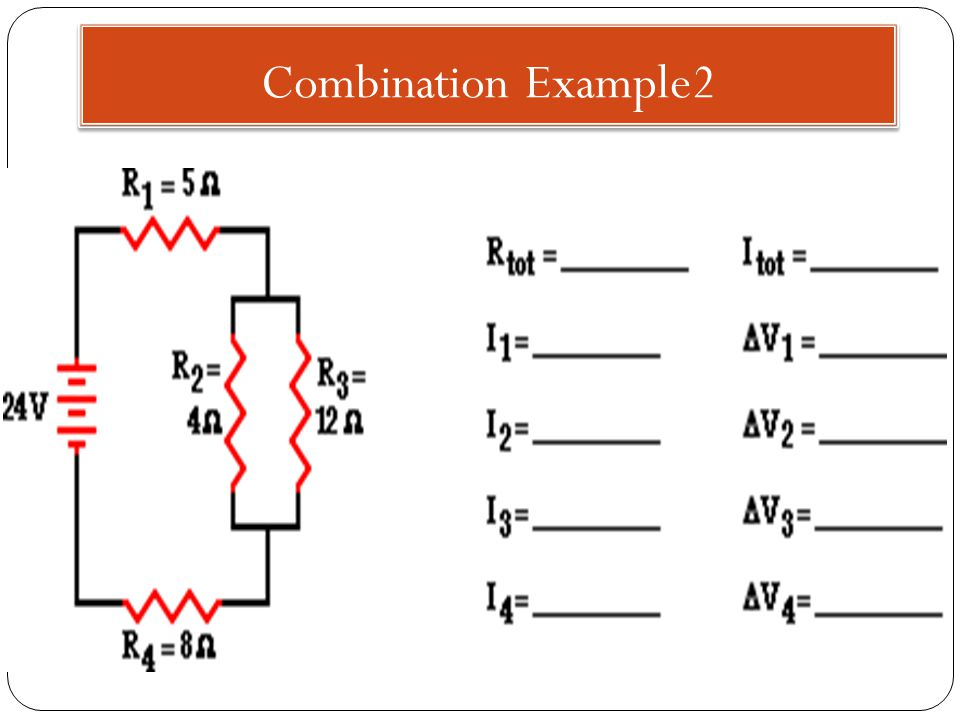 Combination Example2