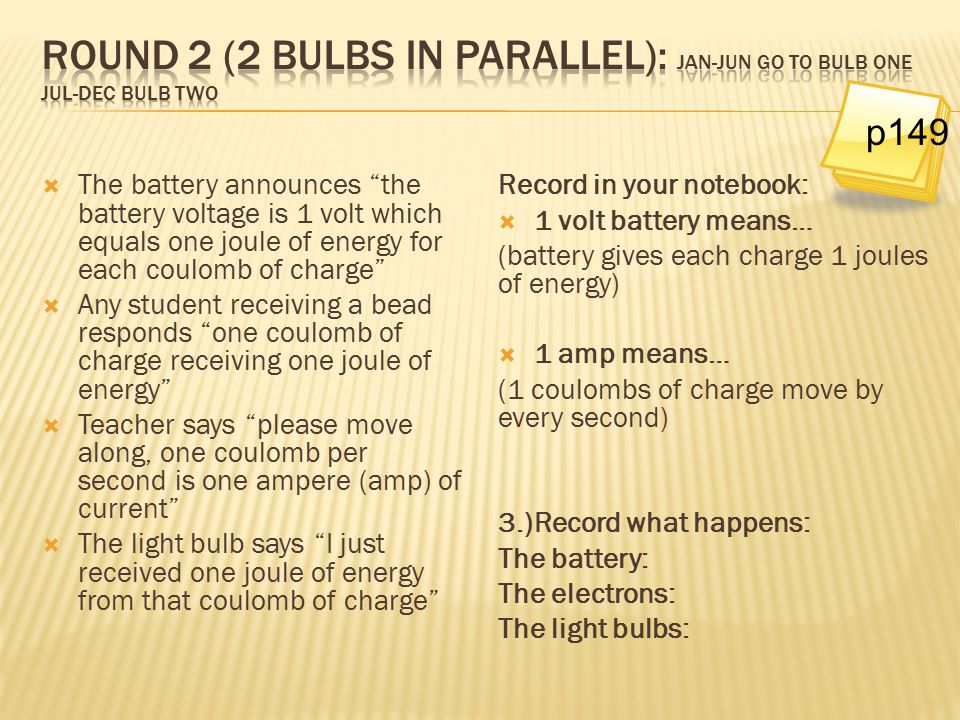 """ The battery announces """"the battery voltage is 1 volt which equals one joule of energy for each coulomb of charge""""  Any student receiving a bead res"""