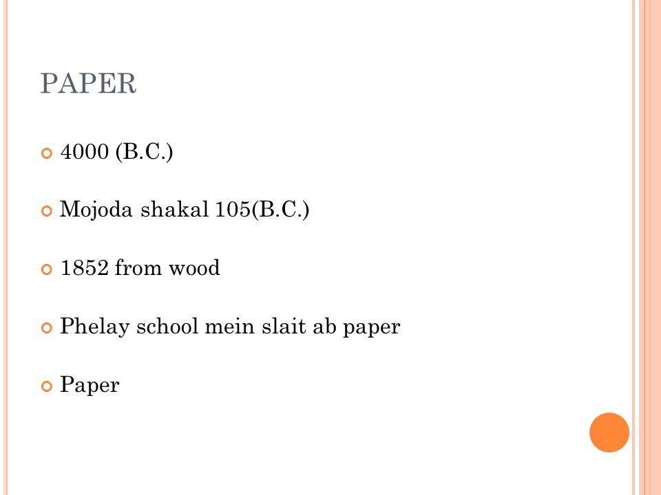 PAPER 4000 (B.C.) Mojoda shakal 105(B.C.) 1852 from wood Phelay school mein slait ab paper Paper