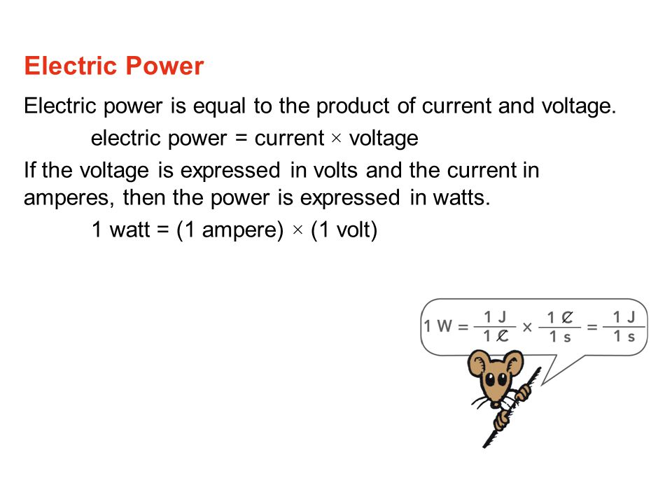Electric power is equal to the product of current and voltage.