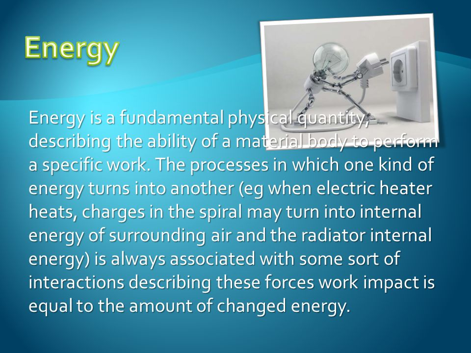 Energy is a fundamental physical quantity, describing the ability of a material body to perform a specific work.