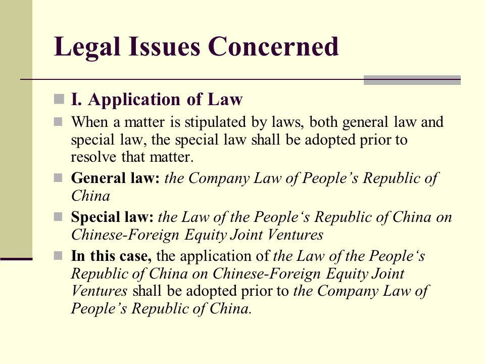 Legal Issues Concerned I.