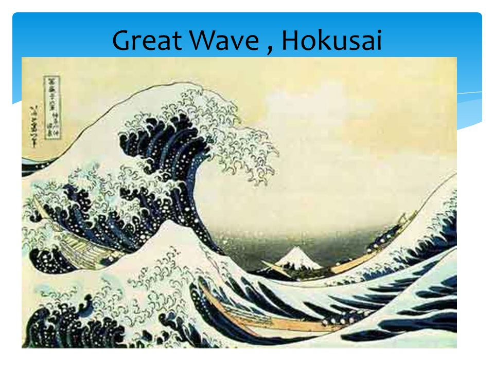 Great Wave, Hokusai