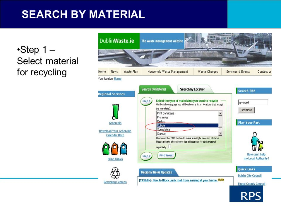 SEARCH BY MATERIAL Step 1 – Select material for recycling