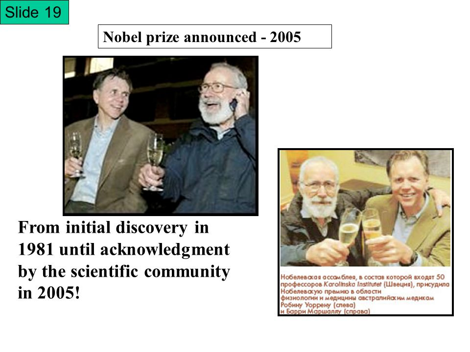Nobel prize announced - 2005 From initial discovery in 1981 until acknowledgment by the scientific community in 2005.