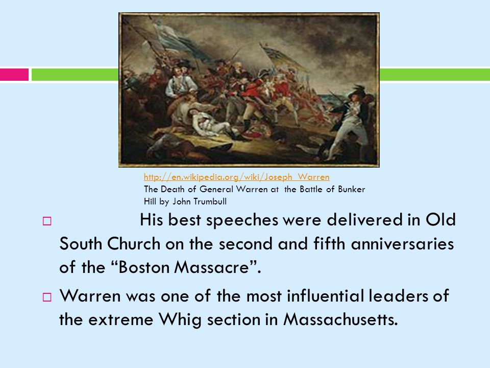  His best speeches were delivered in Old South Church on the second and fifth anniversaries of the Boston Massacre .