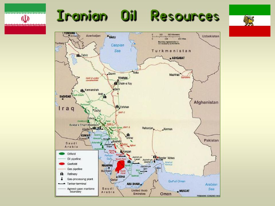 Iranian Oil Resources