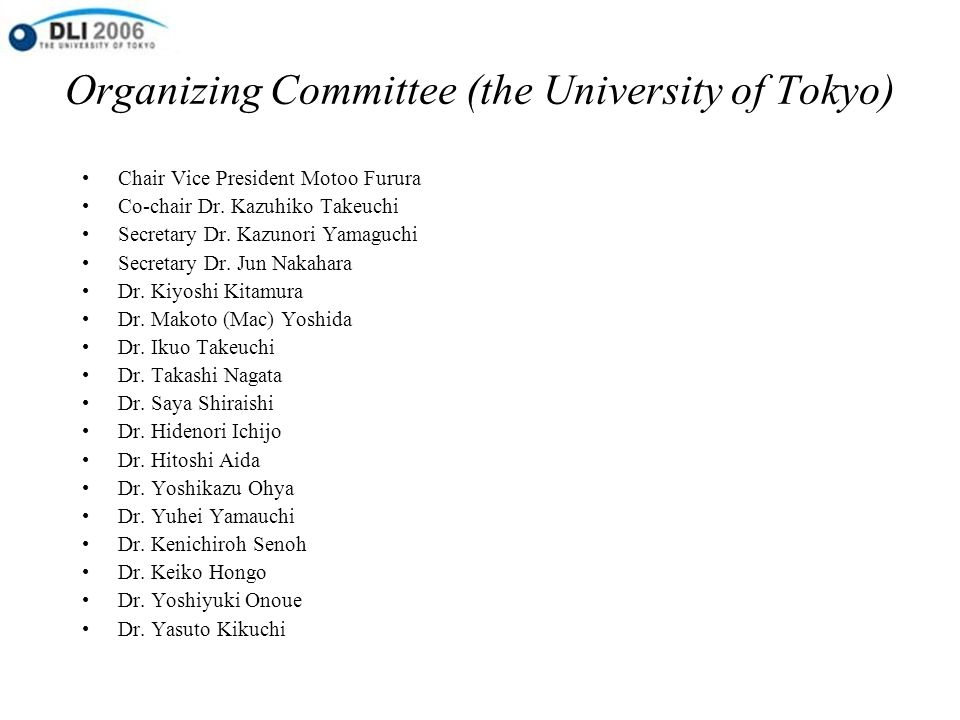 University of Tokyo Red Gate Ginkgo trees Established in 1877, UT is the oldest university in Japan.