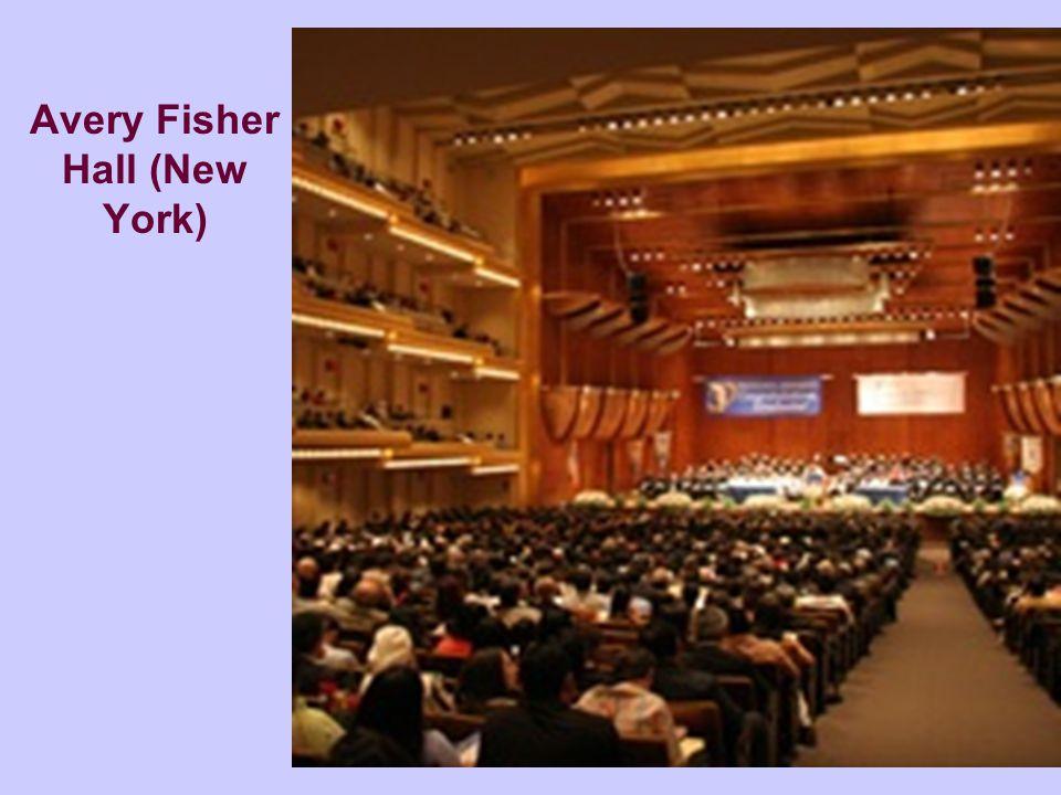 Avery Fisher Hall (New York)