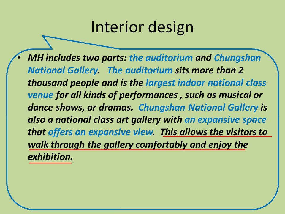 Interior design MH includes two parts: the auditorium and Chungshan National Gallery.