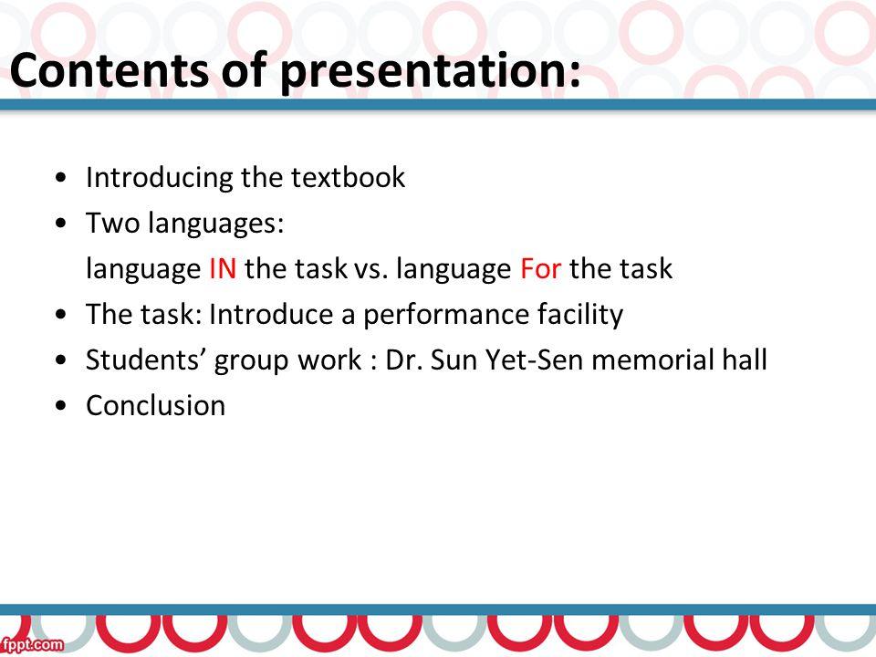 Introducing the textbook:
