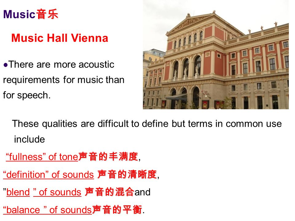 Multi-purpose 多功能 Churches, town halls, conference centres, school halls, and some theatres are examples of multi- purpose auditoria.