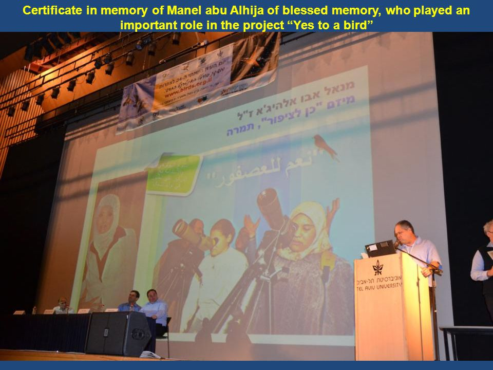 Certificate in memory of Manel abu Alhija of blessed memory, who played an important role in the project Yes to a bird