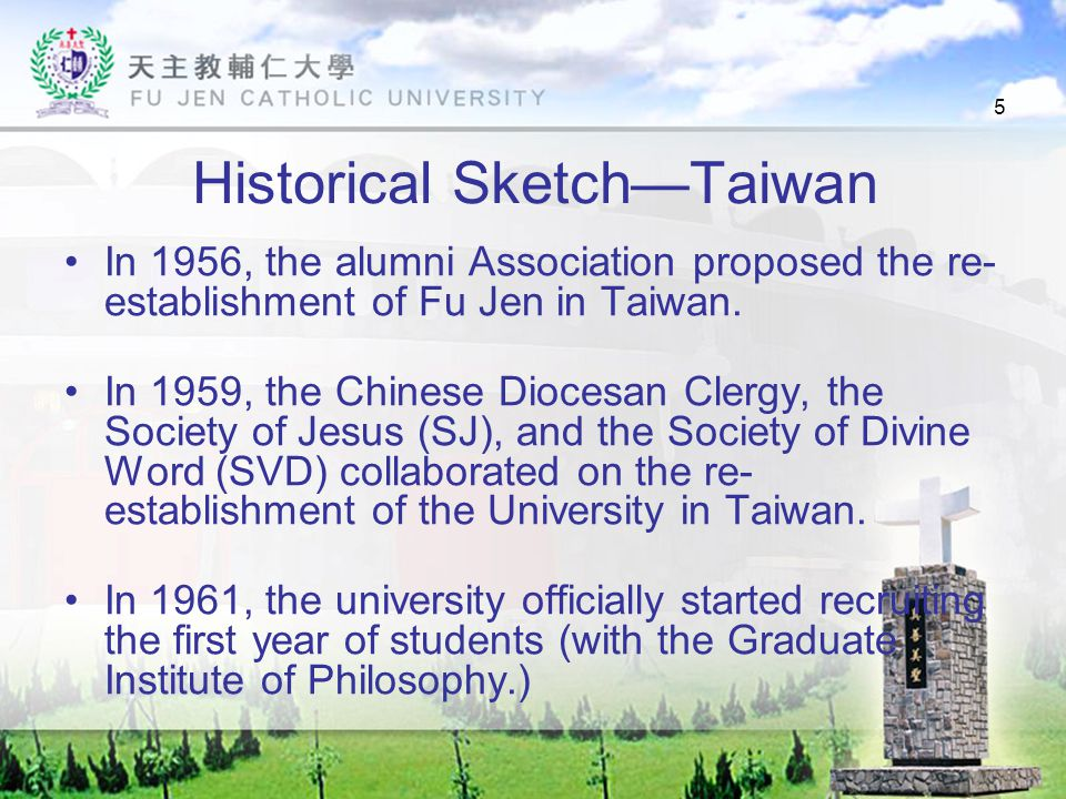 36 School of Continuing Education The School of Continuing Education was established in 1969 with the approval of the Ministry of Education.