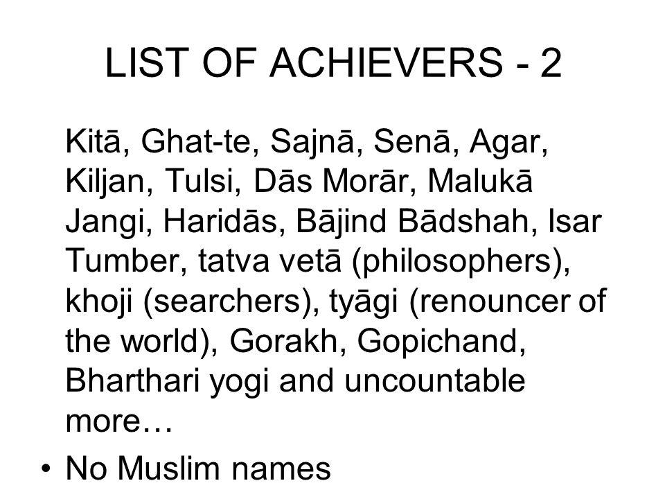LIST OF ACHIEVERS - 2 Kitā, Ghat-te, Sajnā, Senā, Agar, Kiljan, Tulsi, Dās Morār, Malukā Jangi, Haridās, Bājind Bādshah, Isar Tumber, tatva vetā (phil