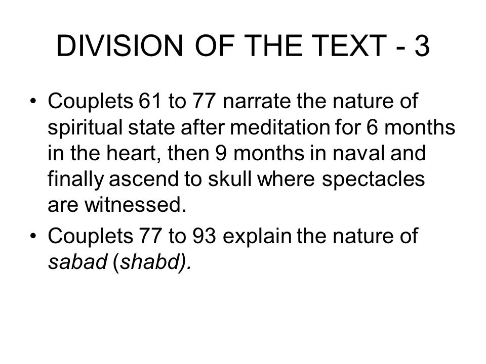 DIVISION OF THE TEXT - 3 Couplets 61 to 77 narrate the nature of spiritual state after meditation for 6 months in the heart, then 9 months in naval and finally ascend to skull where spectacles are witnessed.