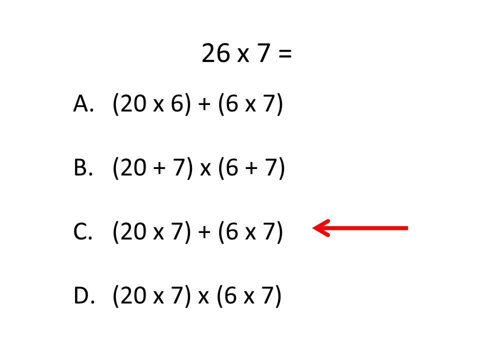 Find the product of 29 and 35. Use any method you would like to use.