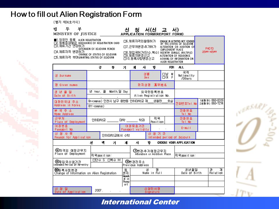 International Center How to fill out Alien Registration Form
