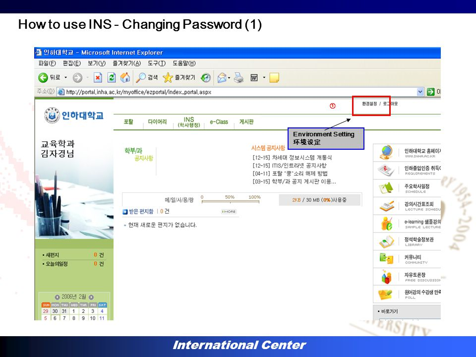 International Center How to use INS - Changing Password (1) ① Environment Setting 环境设定