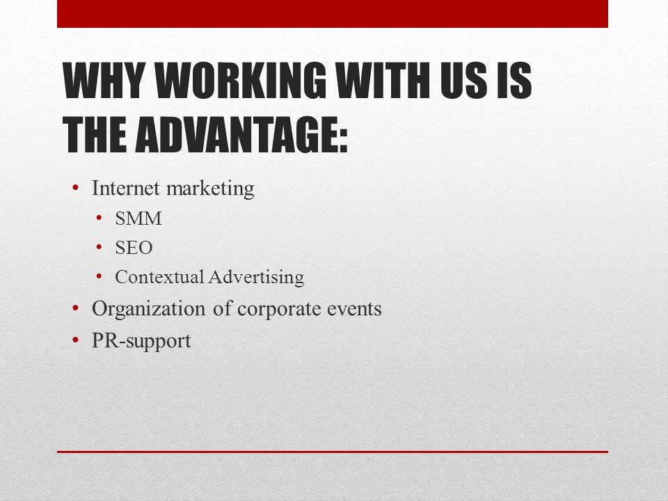 WHY WORKING WITH US IS THE ADVANTAGE: Internet marketing SMM SEO Contextual Advertising Organization of corporate events PR-support