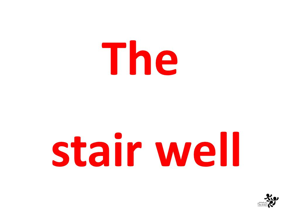 the stair well