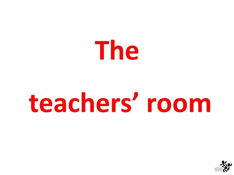 the teachers' room