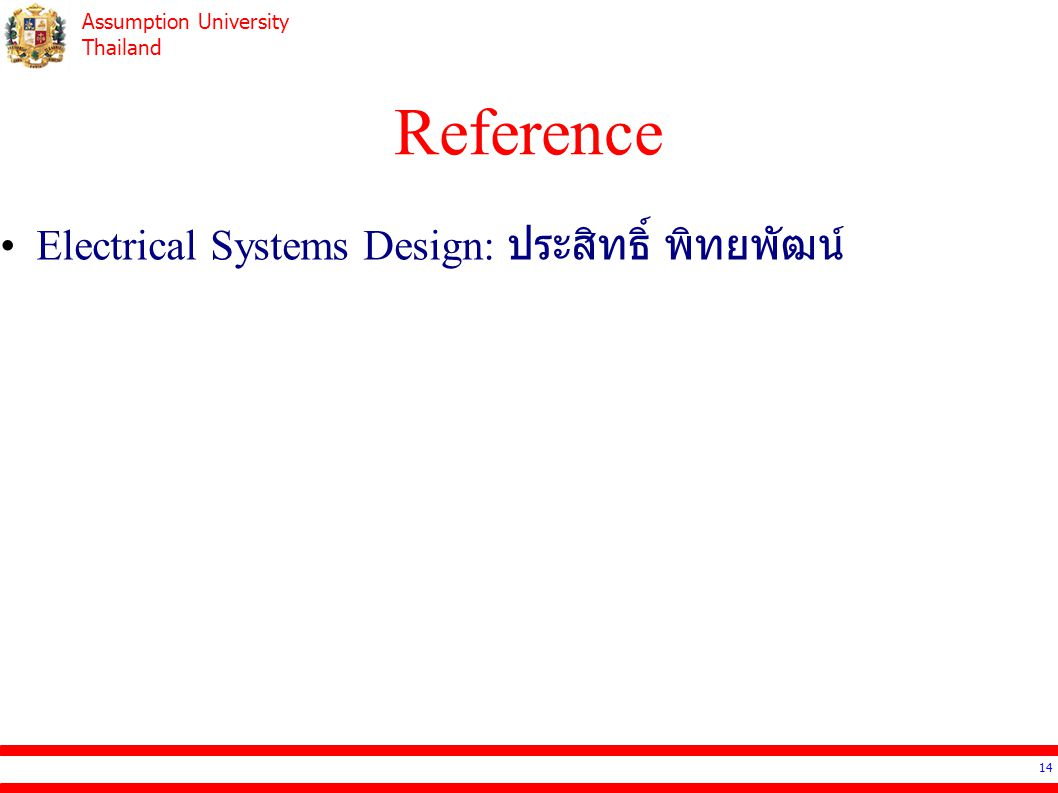 Assumption University Thailand Electrical Systems Design: ประสิทธิ์ พิทยพัฒน์ Reference 14